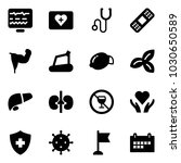 solid vector icon set  ... | Shutterstock .eps vector #1030650589