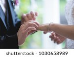 couple getting married. wedding ... | Shutterstock . vector #1030658989