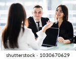 they need an expert advice.... | Shutterstock . vector #1030670629