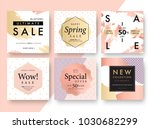 Modern promotion square web banner for social media mobile apps. Elegant sale and discount promo backgrounds with abstract pattern. Email ad newsletter layouts. | Shutterstock vector #1030682299