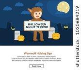 werewolf holding sign job... | Shutterstock .eps vector #1030684219