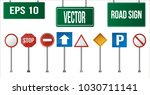 set for road sign on a white... | Shutterstock .eps vector #1030711141