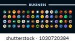 business flat icons set. vector ... | Shutterstock .eps vector #1030720384