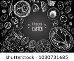 happy easter vector... | Shutterstock .eps vector #1030731685