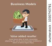 business models valu added... | Shutterstock .eps vector #1030743781