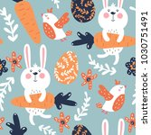 seamless vector easter pattern... | Shutterstock .eps vector #1030751491