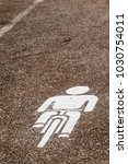Small photo of Bicycle lane in the park