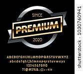 vector metallic sign premuim.... | Shutterstock .eps vector #1030760941
