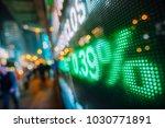 stock market display in the... | Shutterstock . vector #1030771891