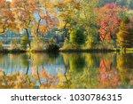 zhongshan botanical garden | Shutterstock . vector #1030786315