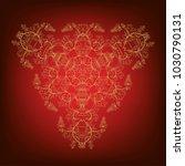 romantic complex pattern. the... | Shutterstock .eps vector #1030790131