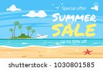 vector cartoon style summer... | Shutterstock .eps vector #1030801585