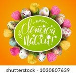 template vector card with... | Shutterstock .eps vector #1030807639