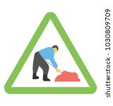 masons at work symbol at... | Shutterstock .eps vector #1030809709
