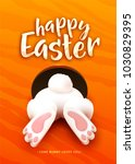 happy easter greeting card with ... | Shutterstock .eps vector #1030829395