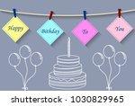 vector illustration of birthday ... | Shutterstock .eps vector #1030829965