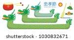 illustration vector cartoon... | Shutterstock .eps vector #1030832671
