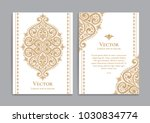 gold vintage greeting card on a ... | Shutterstock .eps vector #1030834774