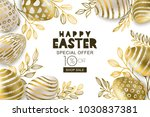 happy easter sale banner.... | Shutterstock .eps vector #1030837381