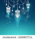 ramadan kareem  islamic blessed ... | Shutterstock .eps vector #1030837711