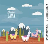 set of cute vector lama and... | Shutterstock .eps vector #1030838875