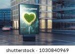 honeymoon billboard on the... | Shutterstock . vector #1030840969