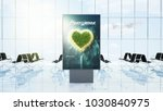 billboard advertising honeymoon ... | Shutterstock . vector #1030840975