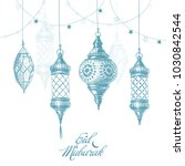 hand drawn holiday lanterns.... | Shutterstock .eps vector #1030842544