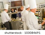 group of cooks in professional... | Shutterstock . vector #103084691