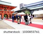 kobe japan   nov 21 2016  ...   Shutterstock . vector #1030853761