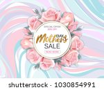 mother's day sale background... | Shutterstock . vector #1030854991