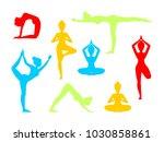 yoga poses. asanas. vector... | Shutterstock .eps vector #1030858861