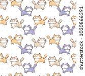 seamless pattern of cartoon cat ... | Shutterstock .eps vector #1030866391