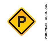 road signs vector | Shutterstock .eps vector #1030870009