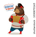 russian fun bear playing... | Shutterstock .eps vector #1030870165