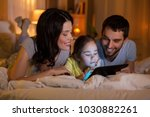 people and family concept  ... | Shutterstock . vector #1030882261