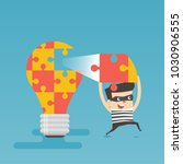 business concept of stealing... | Shutterstock .eps vector #1030906555