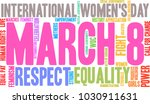 march 8 word cloud on a white... | Shutterstock .eps vector #1030911631