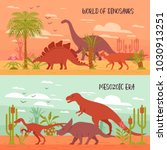 two horizontal dino banners... | Shutterstock .eps vector #1030913251