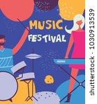colorful music festival poster... | Shutterstock .eps vector #1030913539
