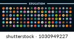 education icons set. vector... | Shutterstock .eps vector #1030949227