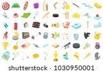 sport equipment icon set.... | Shutterstock .eps vector #1030950001