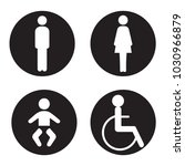 bathroom signs. vector set | Shutterstock .eps vector #1030966879
