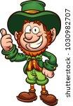 happy cartoon leprechaun with... | Shutterstock .eps vector #1030982707