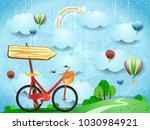 surreal landscape with hanging... | Shutterstock .eps vector #1030984921