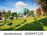 the shopping center of glass in ... | Shutterstock . vector #1030997125