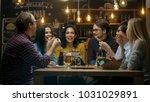 in the bar  restaurant group of ... | Shutterstock . vector #1031029891