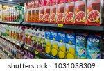 koh lipe  thailand   january 16 ... | Shutterstock . vector #1031038309