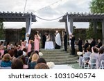 simi valley  ca   october 5 ...   Shutterstock . vector #1031040574
