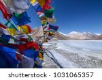 pangong lake and mountains in... | Shutterstock . vector #1031065357